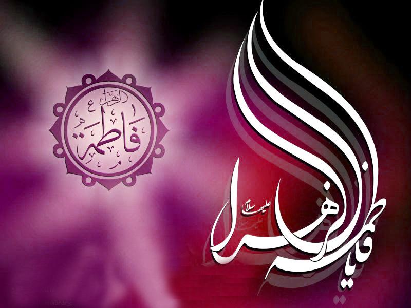 Sepenggal Kisah Hidup Sayidah Fatimah Azzahra | Berita ...